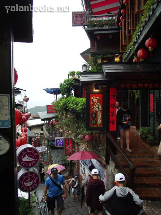 Taiwan Jiufen View Romanticism  Photography 台湾 九份 风光摄影 浪漫主义 Yalan雅岚 黑摄会